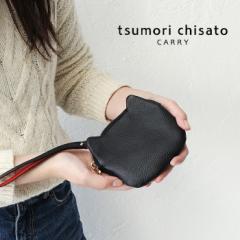 ポイント10倍 ツモリチサト コインケース 小銭入れ tsumori chisato マルチケース 57345 キャリー CARRY