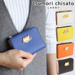 ポイント10倍 ツモリチサト tsumori chisato マルチケース ねこプラネット 57985 キャリー tsumori chisato