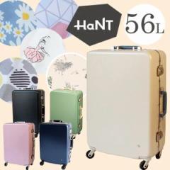 ポイント10倍 エース ハント スーツケース ハント ラミエンヌ 56L ACE HaNT La mienne 3泊〜 05632 正規品