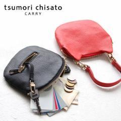 ポイント10倍 ツモリチサト ポーチ コインケース バッグチャーム ポシェット tsumori chisato マルチケース 57346