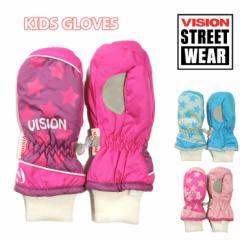 VISION STREET WEAR キッズ用ミトンスキーグローブ ヴィジョンストリートウェア AG-7217 H149 女児 スキー手袋  No.9599