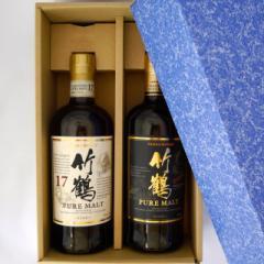 父の日 ギフト 【ラッピング無料】竹鶴ピュアモルト/竹鶴17年ピュアモルト 2本箱ギフト箱セット