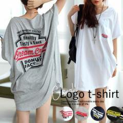 シャツワンピース Tシャツ ワンピース バックプリント ゆるシルエット【cc-223】 (メール便送料無料)