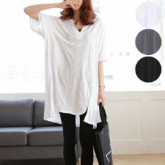 Tシャツ レディース 半袖 カジュアル おしゃれ 安い 無地 vネックビッグ 白 ゆったり カットソー トップス (t080)(メール便送料無料)