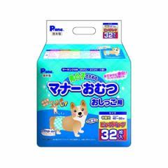 P.one 男の子のためのマナーおむつおしっこ用 中型犬 ビッグパック 32枚♪
