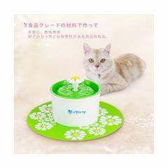 isYoung ペット自動給水器 猫用自動給水器 犬 水飲み器 シンプルでキュートな循環式給水器  活性炭 ★
