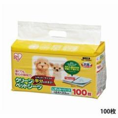 アイリスオーヤマ 【薄型】クリーンペットシーツ レギュラー ハーフサイズ100枚☆