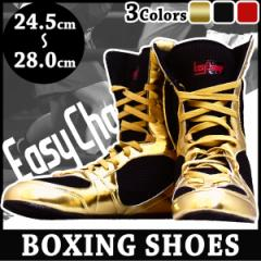 ボクシングシューズ ロングタイプ EasyChange (ボクシング用靴 24.5cm 25cm 25.5cm 26cm 26.5cm 27cm 27.5cm 28cm)