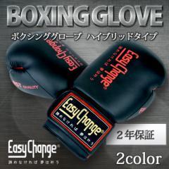 ボクシンググローブ EasyChange ハイブリッドタイプ 6オンス 8オンス 10オンス 12オンス 14オンス 16オンス