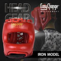 ボクシングヘッドギア プロ仕様 アイアンタイプ 紐式   EasyChange イージーチェンジ