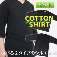 Tシャツ EasyChange 綿100% メンズ レディース 男女兼用 半袖 無地 ワイド タイト ブラック