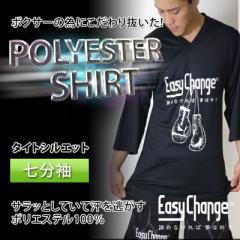 Tシャツ EasyChange ポリエステル100% メンズ レディース 男女兼用 7分袖 ボクシング柄 タイト ブラック