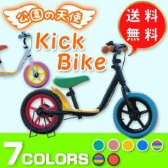 キックバイク バランスバイク ペダルなし自転車 子供用自転車 ランニングバイク キッズバイク クリスマス プレゼント