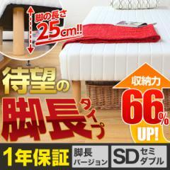 脚付きマットレスベッド cocoa ボンネルコイル 一体型 脚長タイプ セミダブル