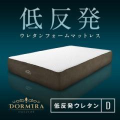 低反発 キルティングマットレス ダブル 超極厚 25cm ベッドマットレス 快眠 体圧分散 通気性