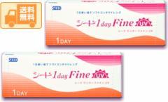 【送料無料】 シード SEED 1dayFineUV(ワンデーファインUV) コンタクトレンズ 30枚入 2箱セット