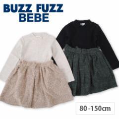【C-3】10/9新入荷 30%OFF 【BUZZ FUZZ BEBE/バズファズ べべ】リブ + ツイード 切り替え ワンピース  女の子 / BeBe べべ 子供服 -buw