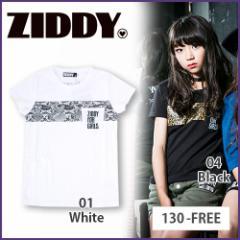 【D-5】9/21新入荷 30%OFF 【ZIDDY/ジディー】 CVC 天竺 ポケット付き 半袖 Tシャツ 女の子 -zt-M