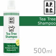 APDC ティーツリーシャンプー 犬用 500ml 【A.P.D.C. Shampoo/犬用シャンプー/犬のシャンプー/いぬのシャンプー】【ペット用品】