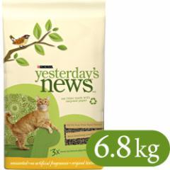 猫砂 ピュリナ Yesterdays News イエスタデーズニュース(猫砂) 6.8kg 【紙系の猫砂/ねこ砂/ネコ砂】【猫の砂/猫のトイレ】
