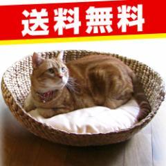 シンシアジャパン ナチュラルラウンドベッド 【猫 ベッド/猫用ベッド/ペットベッド】