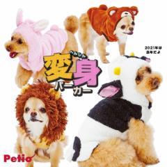 ペティオ 犬用ウェア 変身パーカー ■ ドッグウェア あったか用品 秋冬 犬の洋服 月特