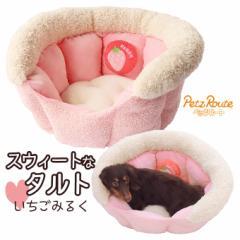 あったか用品 ペッツルート 犬用 スウィートなタルト いちごみるく ■ 犬用品 ベッド・マット PetsRoute