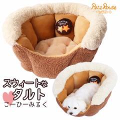 あったか用品 ペッツルート 犬用 スウィートなタルト こーひーみるく ■ 犬用品 ベッド・マット PetsRoute