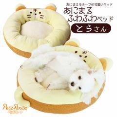 あったか用品 ペッツルート 犬用 あにまるふわふわベッド とら ■ ペットベッド 秋冬 PetsRoute