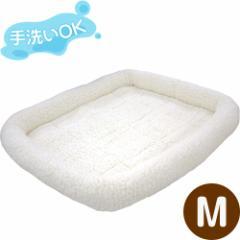 ペットプロ マイライフベッド(犬用ベッド・猫用ベッド) M 【犬用品・猫用品】【ベッド・マット/カドラー/ペットベッド】