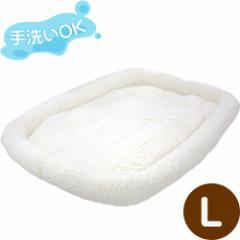 ペットプロ マイライフベッド(犬用ベッド・猫用ベッド) L 【犬用品・猫用品】【ベッド・マット/カドラー/ペットベッド】