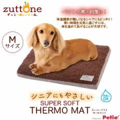 ペティオ zuttone スーパーソフトサーモマット AWS M 【犬 猫 ベッド マット 冬】【あったかグッズ・あったか用品】