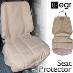 EgrItaly シートプロテクター フロントシート用 ベージュ 【ドライブ用品/Seat Protector】【お散歩グッズ/お出かけグッズ】【送料無料】