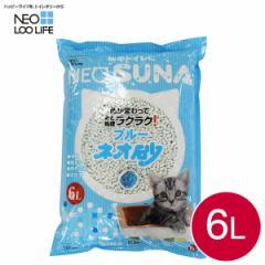 コーチョー ネオ砂 ブルー6L【紙系の猫砂/ねこ砂/ネコ砂】