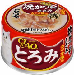 チャオ とろみ 焼かつお ささみ カツオ節入り 缶詰 80g 【いなば チャオ(CIAO)】【キャットフード/ウェットフード・猫缶】