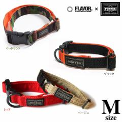 FLAVOR.×PORTER フレーバー×ポーター 吉田かばん ナイロンカラー 首輪 4th Model M 【犬 首輪/ナイロン 中型犬用】