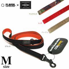 FLAVOR.×PORTER フレーバー×ポーター 吉田かばん ナイロンリード 4th Model M 【犬 リード/ナイロン(中型犬用)】