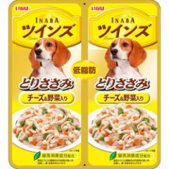 いなば ツインズ とりささみ チーズ・野菜入り 80g(40g×2) 【ドッグフード/ウェットフード レトルトパウチ/成犬用/ドックフード】