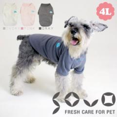犬 服/ドッグウェア Tシャツ SOVO ソボ 消臭天竺TEE 4L (大型犬用) 【ドッグウエア/消臭ウェア/犬服・犬の服(洋服)】