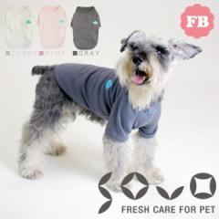犬 服/ドッグウェア Tシャツ SOVO ソボ 消臭天竺TEE FB SV1301(小型犬用) 【ドッグウエア/消臭ウェア/犬服・犬の服(洋服)】