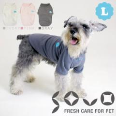 犬 服/ドッグウェア Tシャツ SOVO ソボ 消臭天竺TEE L SV1301(小型犬用) 【ドッグウエア/消臭ウェア/犬服・犬の服(洋服)】