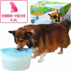 ピュアクリスタル 多頭飼育・中型犬用 4.8L 【犬 循環型給水器/GEX Pure Crystal(ジェックス ピュアクリスタル)】【犬用給水器】