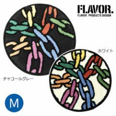 FLAVOR. CHAIN RUG fpd-018 M 【マット・ペット用マット/ラグ】【犬用品・猫用品】 同梱不可 cc-sgh