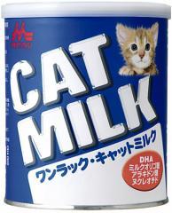 ワンラック キャットミルク 270g 猫用粉ミルク 【キャットフード(母乳代用ミルク)/森乳サンワールド】【猫用品/ペット用品】