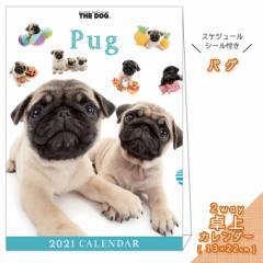 2021年 THE DOG カレンダー【卓上】 パグ ■ 縦型タイプ 写真 ポスター ザドッグ  月特