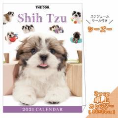 2021年 THE DOG カレンダー【卓上】 シーズー ■ 縦型タイプ 写真 ポスター ザドッグ  月特