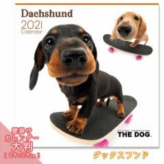 2021年 THE DOG カレンダー【大判】 ダックスフンド ■ 壁掛けカレンダー 写真 ポスター ザドッグ  月特
