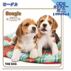 2021年 THE DOG カレンダー【ミニ】 ビーグル ■ 壁掛けカレンダー 写真 ポスター ザドッグ  月特