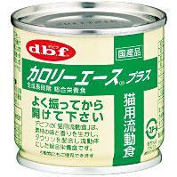デビフ カロリーエースプラス(猫用流動食) 缶詰 85g 【キャットフード/ウェットフード・猫缶/デビフ(d.b.f・dbf)】