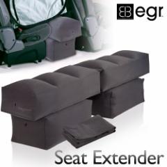 EgrItaly シートエクステンダー 【ドライブ用品/Seat Extender】【お出かけ・お散歩グッズ/おでかけグッズ】【送料無料】